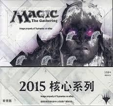 Magic 2015 Booster Box - Chinese